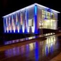 Архитектурные LED светильники и прожекторы