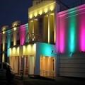 RGB светодиодные светильники