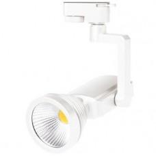 HL823L Светодиодный трековый светильник 7W 4200K Белый