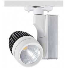 HL831L Светодиодный трековый светильник 33W 4200K