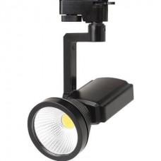 HL823L Светодиодный трековый светильник 7W 4200K Черный