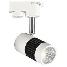 HL836L Светодиодный трековый светильник 8W 4200K