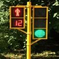 Светодиодные светофоры