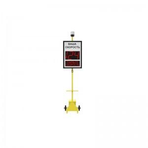 Автономное мобильное табло контроля скорости TSN-MM с камерой фото фиксации