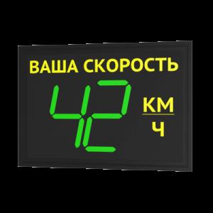 TSN LITE Табло скорости (Знак обратной связи)