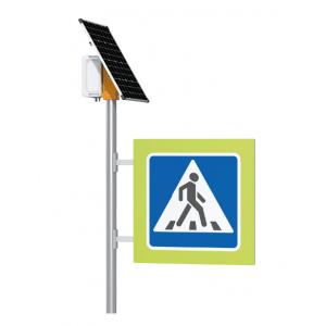 """Автономный двусторонний знак """"Пешеходный переход"""" III т.р. с маской тип Б 12В 6Вт (зона засветки 700х700мм)"""