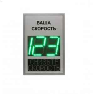 TSN 2.1 220В Табло скорости (Знак обратной связи)
