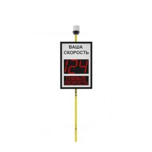 Табло контроля скорости TSN с камерой фото фиксации (Знак обратной связи с водителем)