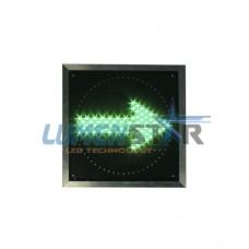 Дополнительная секция стрелка зеленая СДЛ - 300мм