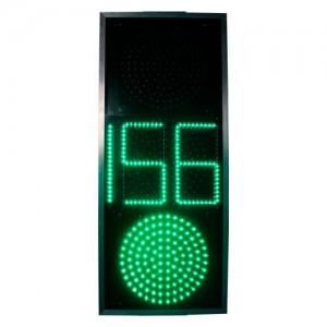 Светофор транспортный светодиодный Т1.2 с ТООВ - 300мм (отсчет от 0 до 199с.)