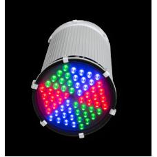Архитектурный светодиодный светильник ДБУ 07-70-RGB-Г60/К15/К40