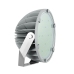 FHB 04-230-50 Промышленный светильник на кронштейне