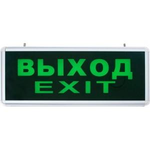 EL50 Светильник аккумуляторный, 6 LED/1W 230V, AC/DC зеленый 355*145*25 mm, серебристый