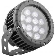 Архитектурный светильник для подсветки зданий LL-883 85-265V 12W RGB IP65