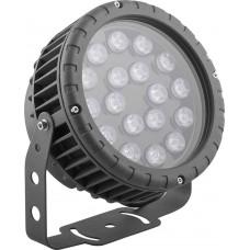 Архитектурный светильник для подсветки зданий LL-884 85-265V 18W RGB IP65