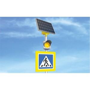 LGM-30/24 Автономный светофор Т.7 на солнечных батареях