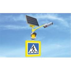 SТGM-100/65 Комплект освещения пешеходного перехода на солнечных электростанциях