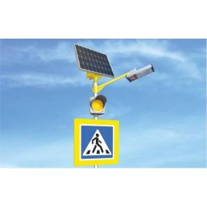 SТGM-150/150 Комплект освещения пешеходного перехода на солнечных электростанциях