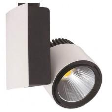 HL828L Светодиодный трековый светильник 23W 4200K