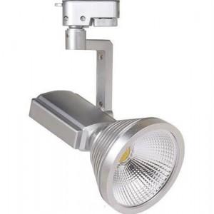 HL823L Светодиодный трековый светильник 7W 4200K Серебро