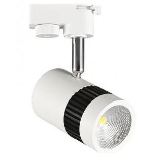 HL837L Светодиодный трековый светильник 13W 4200K