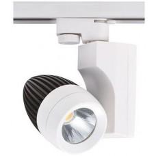 HL830L Светодиодный трековый светильник 23W 4200K Белый
