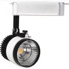 HL822L Светодиодный трековый светильник 23W 4200K