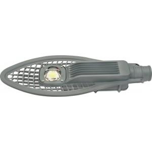 074-004-0050 Светодиодный уличный фонарь 50W 4200K