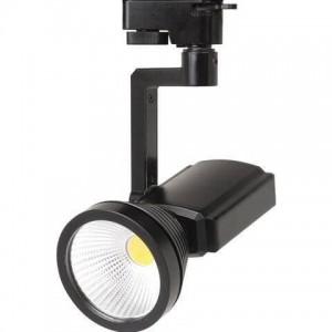 HL824L Светодиодный трековый светильник 12W 4200K Черный