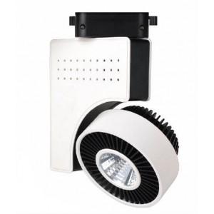 HL821L Светодиодный трековый светильник 23W 4200K