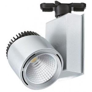 HL828L Светодиодный трековый светильник 23W 4200K Серебро