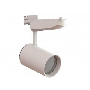 XLD-TL50-WHS-220-02 Трековый светодиодный светильник