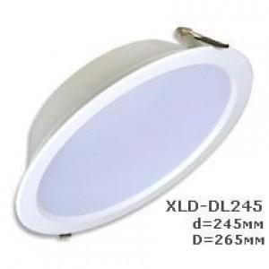 XLD-DL245 Светильник встраиваемый Downlight