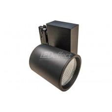 ТРЕК 40ВТ LE-ССО-16-040-1270-40Д Трековый светильник