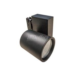 ТРЕК 40ВТ LE-ССО-16-040-1273-40Т Трековый светильник