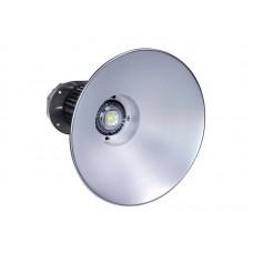 LP 100 Светодиодный прожектор подвесной купол