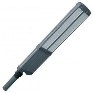 MAG4-270-260 Уличный светодиодный светильник консольный 270 Вт