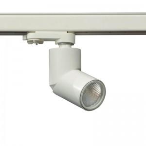 GEMINI LED Светильник светодиодный трековый Luxeon 3000К