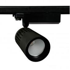 Procyon 4 LED Светильник светодиодный трековый Luxeon 3000К