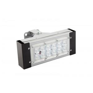 SVT-RGBW-PSL-27W-ХХ Архитектурный светодиодный светильник